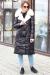 Теплый женский пуховик eva freedom фасона одеяло серый